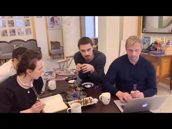 Дима Билан VLOG3 1часть и не вошедшее из больницы 30 03 2019