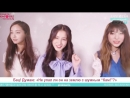 РУС. САБ MOMOLAND - FANWISH at KWAVE UOOSEE Part 2