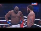Александр Емельяненко против  Боб Сапп. 25.05.2013 (Нокаут в первом раунде)