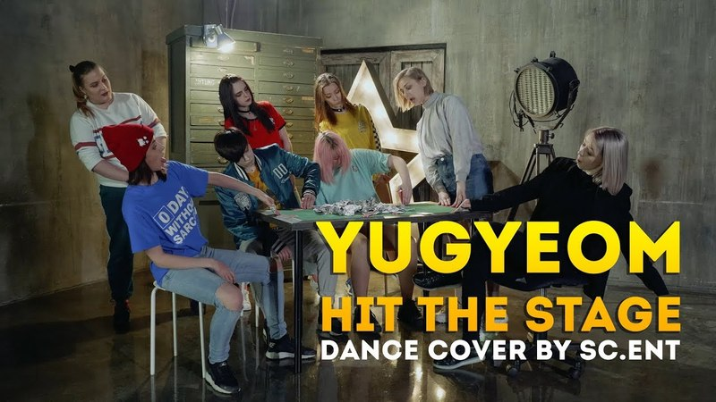 Yugyeom - Hit The Stage | Dance cover by SC.Ent