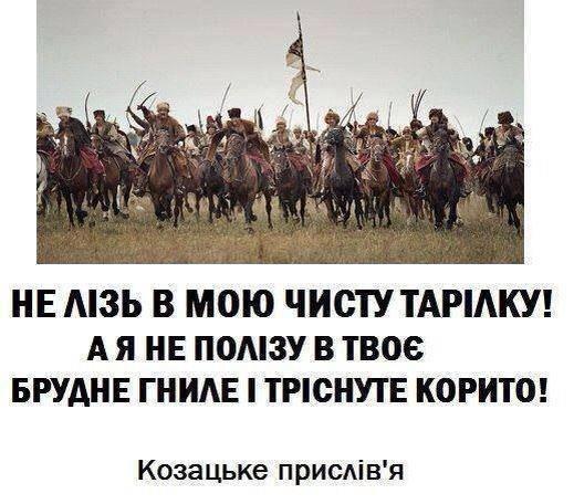 Силы АТО ликвидировали 3 и ранили 5 оккупантов на Донбассе, - Минобороны Украины - Цензор.НЕТ 6721