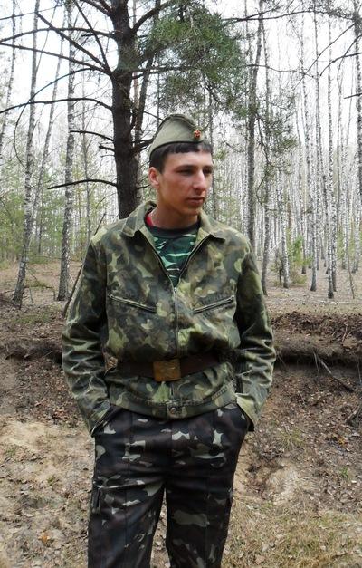 Богдан Лысенко, 25 октября , Челябинск, id116110185