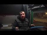 Дальнобой по России #117 Покатушки по Москве выгрузка на монетном дворе