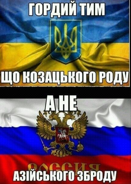 """Террористы 8 раз атаковали """"киборгов"""" в аэропорту Донецка. Все нападения отбиты, - СНБО - Цензор.НЕТ 5189"""