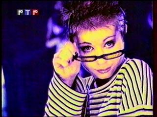 50/50 (РТР, 1998) Стрелки - На вечеринке