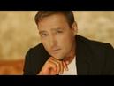 Юрий Шатунов - Жизнь моя / Волосы - Official Video 2018