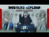 Rudyard Kipling - IF.