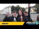 Засветились три Звездульки FIFA 2018 Moscow