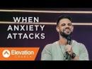 Стивен Фуртик - Когда тревога атакует - When Anxiety Attacks Проповедь (2017)