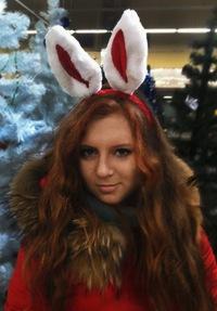 Елизавета Слабыш