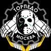 ХК «Торпедо Москва»