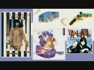 Various - Sonic Dream Collective _ Yaki-Da_ Gravity (1080p)