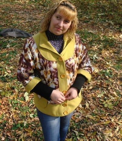 Марина Базанова, 6 октября 1987, Макеевка, id110340609