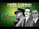 Aulão de Brasil República para o ENEM