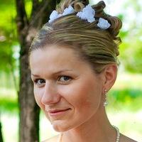Анкета Айсина Арасланова