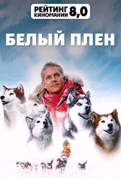 10 шедевров, снятых по легендарным произведениям русских классиков....