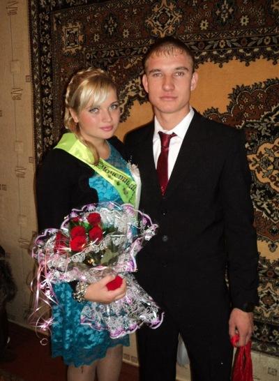 Кирилл Бутенко, 26 ноября , Кривой Рог, id125455563