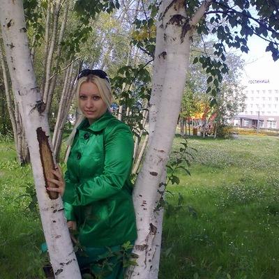 Вера Янгулбаева, 18 января , Нижний Новгород, id53178116