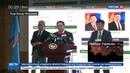 Новости на Россия 24 Улан Батор ликует нового президента страны называют монгольским Трампом