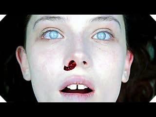 18+ Ужасы «Д.е.мон в.н.утри» [Триллер, детектив, BDRip 1080p]