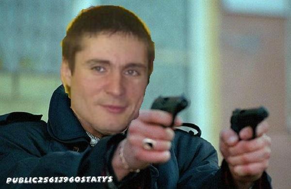 Компромат Ru / Compromat Ru: Банковский могильщик