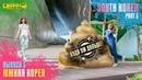 Куда уж дальше! : Музей Туалета, Парк какашек и Тондэмун Плаза. Южная Корея. Выпуск 3.