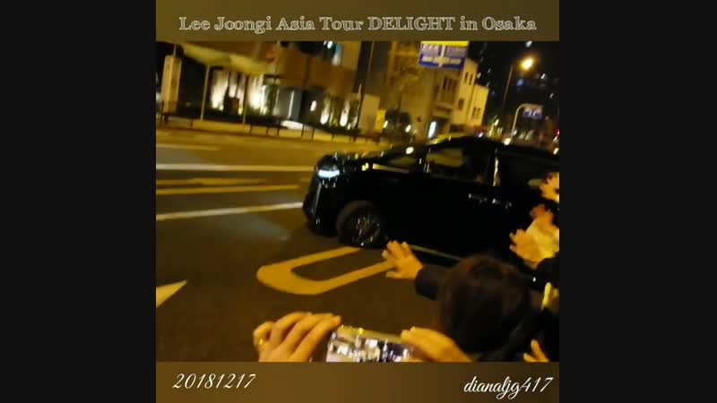 20181217 2018-19 LEE JOON GI ASIA TOUR 'DELIGHT' IN OSAKА. Ву dianaljg417
