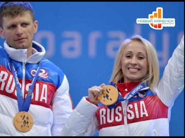 Программа Время по Компасу - Встреча с паралимпийкой чемпионкой Михалиной Лысовой (30.11.18)