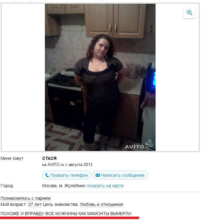 Сайт знакомств в москве без регистрации и смс
