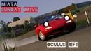 VR [Oculus Rift] Mazda MX-5 NA Sunday Drive Aspertsham | Assetto Corsa Gameplay