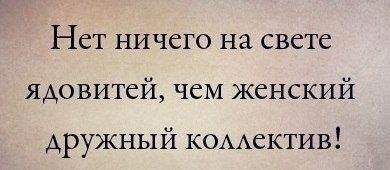 Аххаххахахх)