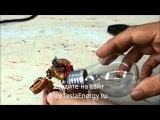 ШОК! Генератор Свободной Энергии За 20 минут На Кухне. Бесплатное электричество.