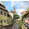 Курорты Теплице, Лечение и отдых в Чехии