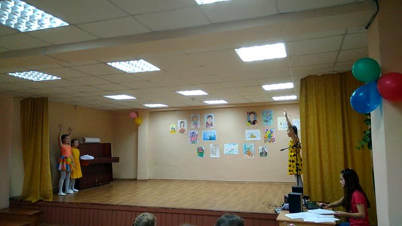эндже 1