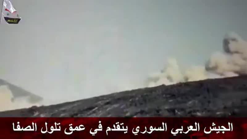 16-17.11.18 - атака САА на территории Тлуль ас-Сафа
