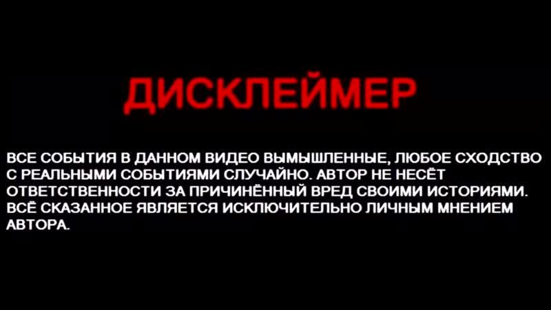 КЕШБЕРИ ТРЕБУЕТ ПРОЩЕНИЕ У КАНАЛА РОССИЯ 1 ЗА ПОДСТАВУ ЛОХОВОДА! Я В ШОКЕ
