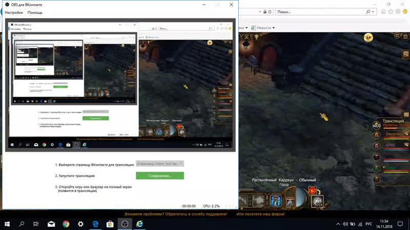 Live: Drakensang Online Test Server