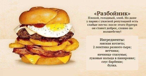 Фото №432256784 со страницы Эммы Сальниковой