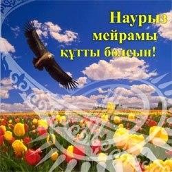 скачать бесплатно bus simulator 16 на русском