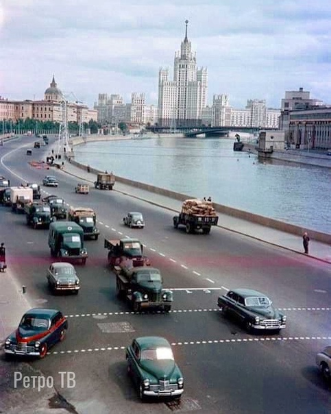 Москва 50х