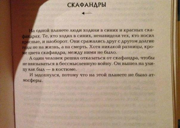 http://cs618720.vk.me/v618720638/6b7b/8juw8MTS_6Q.jpg