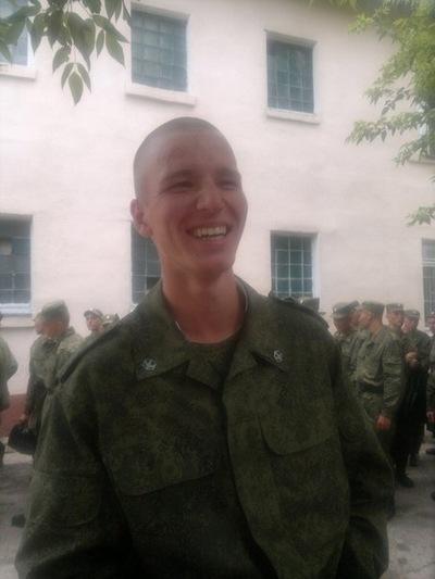 Владислав Марьин, 15 апреля 1995, Москва, id106318562