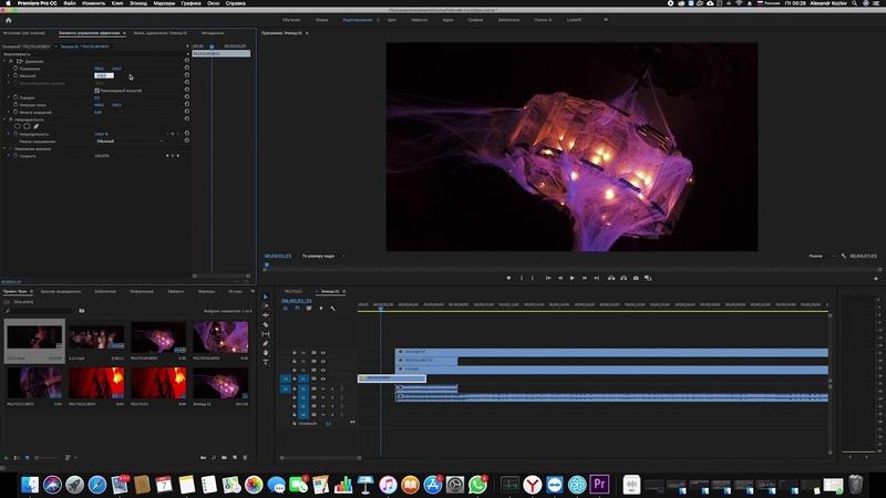 Adobe Premiere Pro для начинающих Начало Работы Знакомство с интерфейсом Рендер