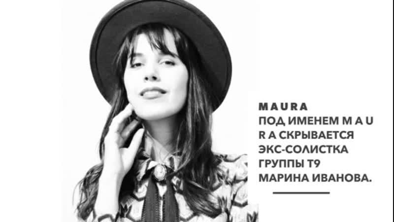 19.02.19 в 20:00 в программе Сумасшедшие Гвозди певица MAURA  на радио Пляж