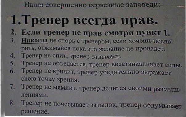 Сборы прошли - Клуб единоборств БЕЛЫЕ ТИГРЫ