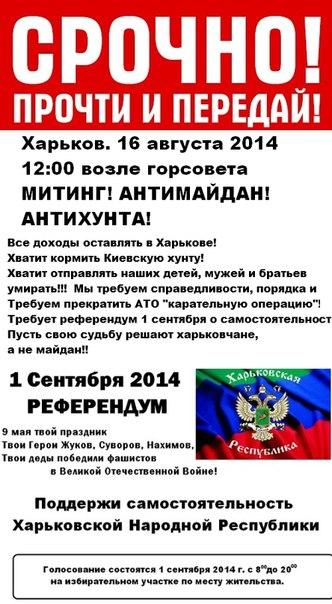 Турчинов призвал ВР немедленно рассмотреть вопрос об отставке Кернеса - Цензор.НЕТ 5850