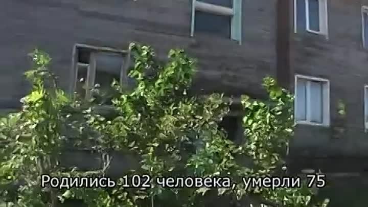 Сахалин и Курилы. Кунашир. пгт Южно Курильск.