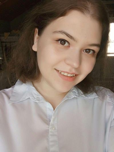 Полина Эмер