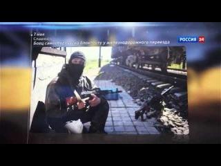 новости россии вести россия 1