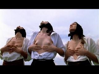 Балканский эротический эпос\balkan erotic epic (2006) - мария абромович